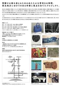 exhibition02.jpg